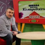 Грудное вскармливание и Комаровский: что думает известный доктор?